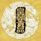 皇朝貢品鮑魚蔘茸專門店